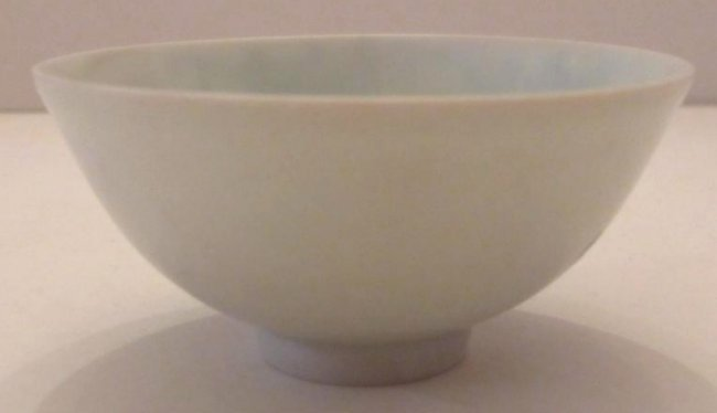 Chinese Porcelain Dragon Bowl - 4