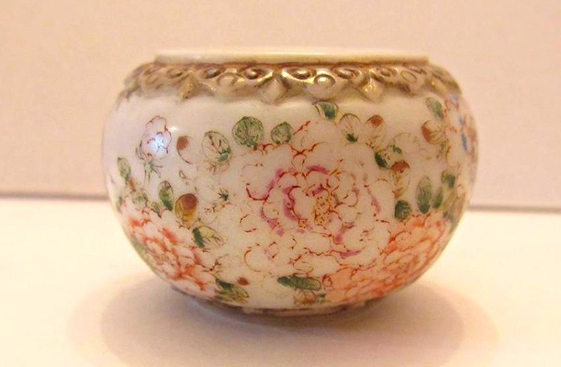 Chinese Peking Glass Bowl with Peacock and Floral Motif