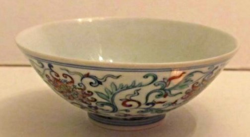 Blue and White with Polychrome Overglaze Porcelain Bowl - 2