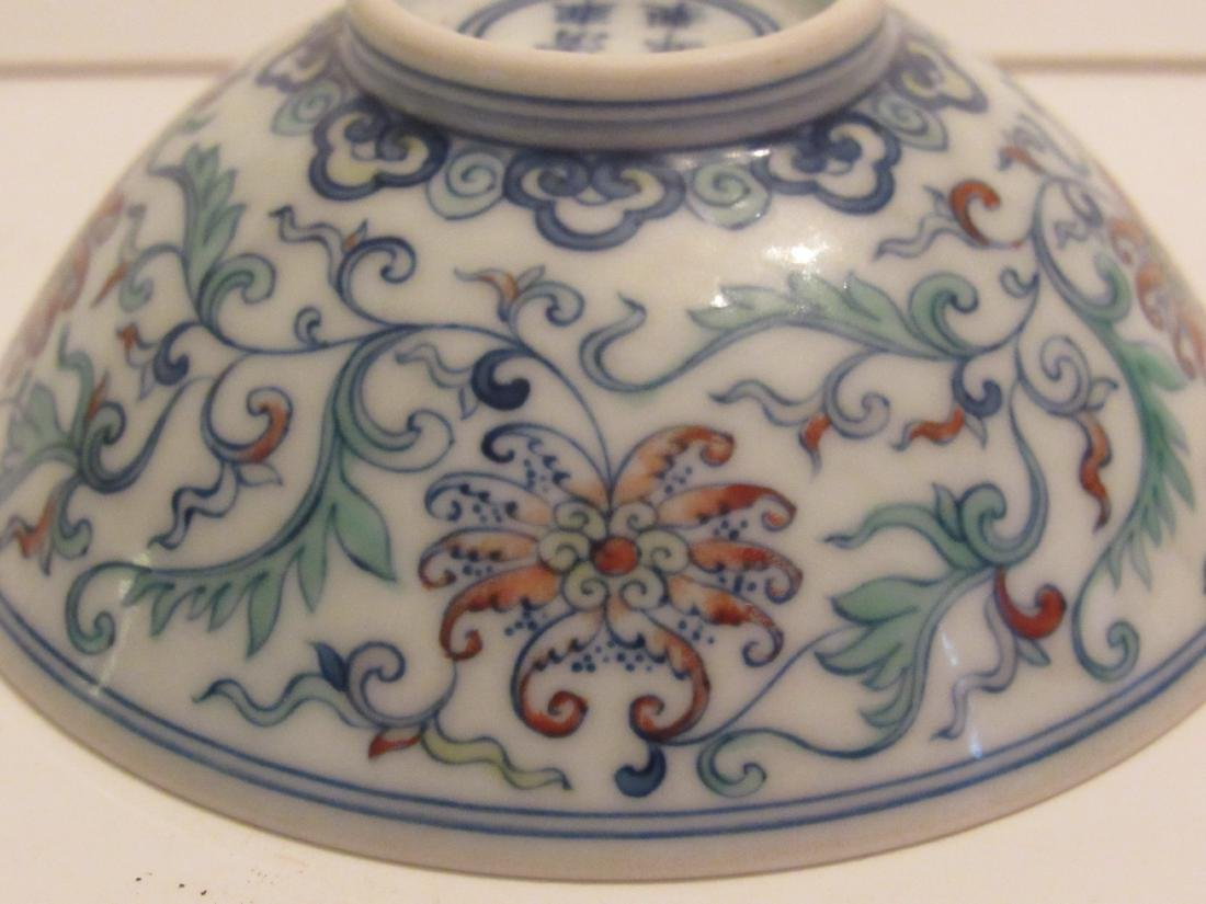 Blue and White with Polychrome Overglaze Porcelain Bowl - 8