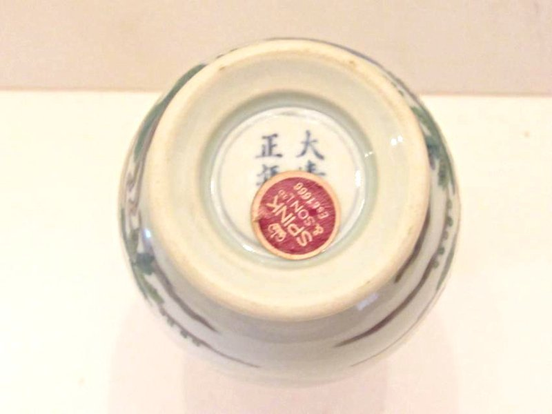 Porcelain Vase with Duck and Lotus Motif - 7