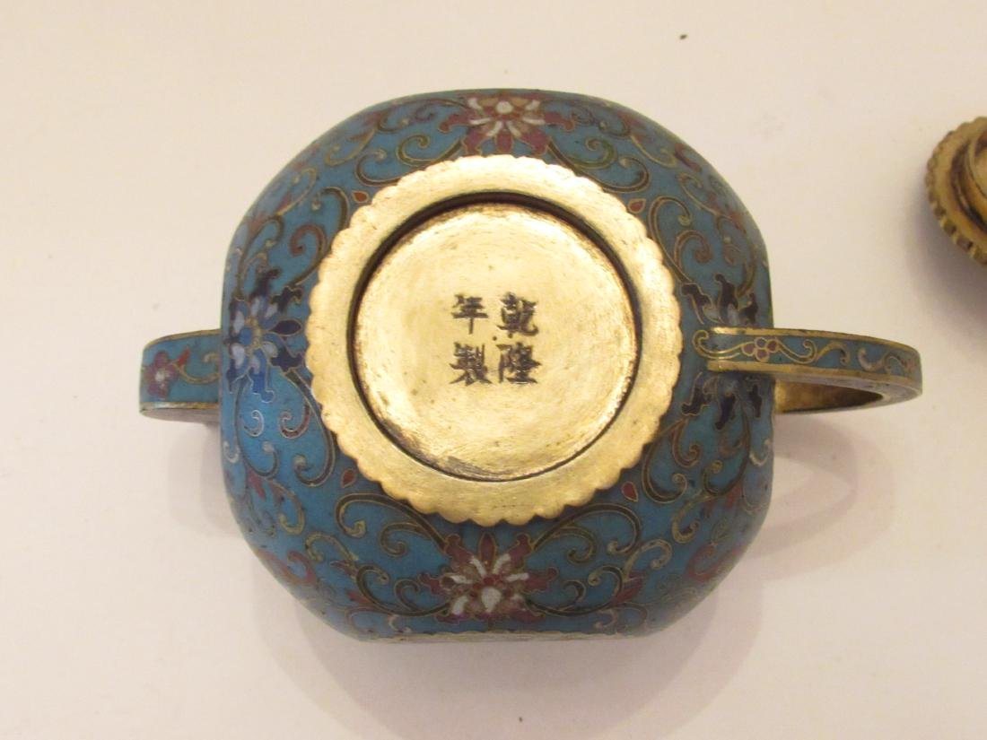 Blue Ground Cloisonne Teapot with Cover - 7