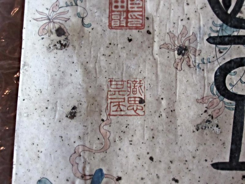 Chinese Scroll Painting with Seal Script Calligraphy - 9