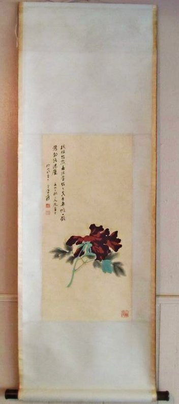 Chinese Scroll Painting with Peony and Poems