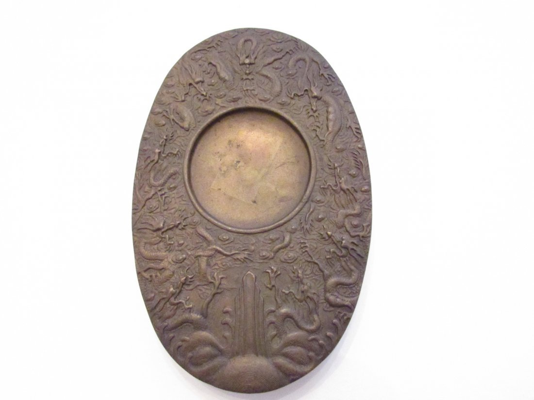 Chinese Gilt Bronze Oval Inkstone with Imperial Motif