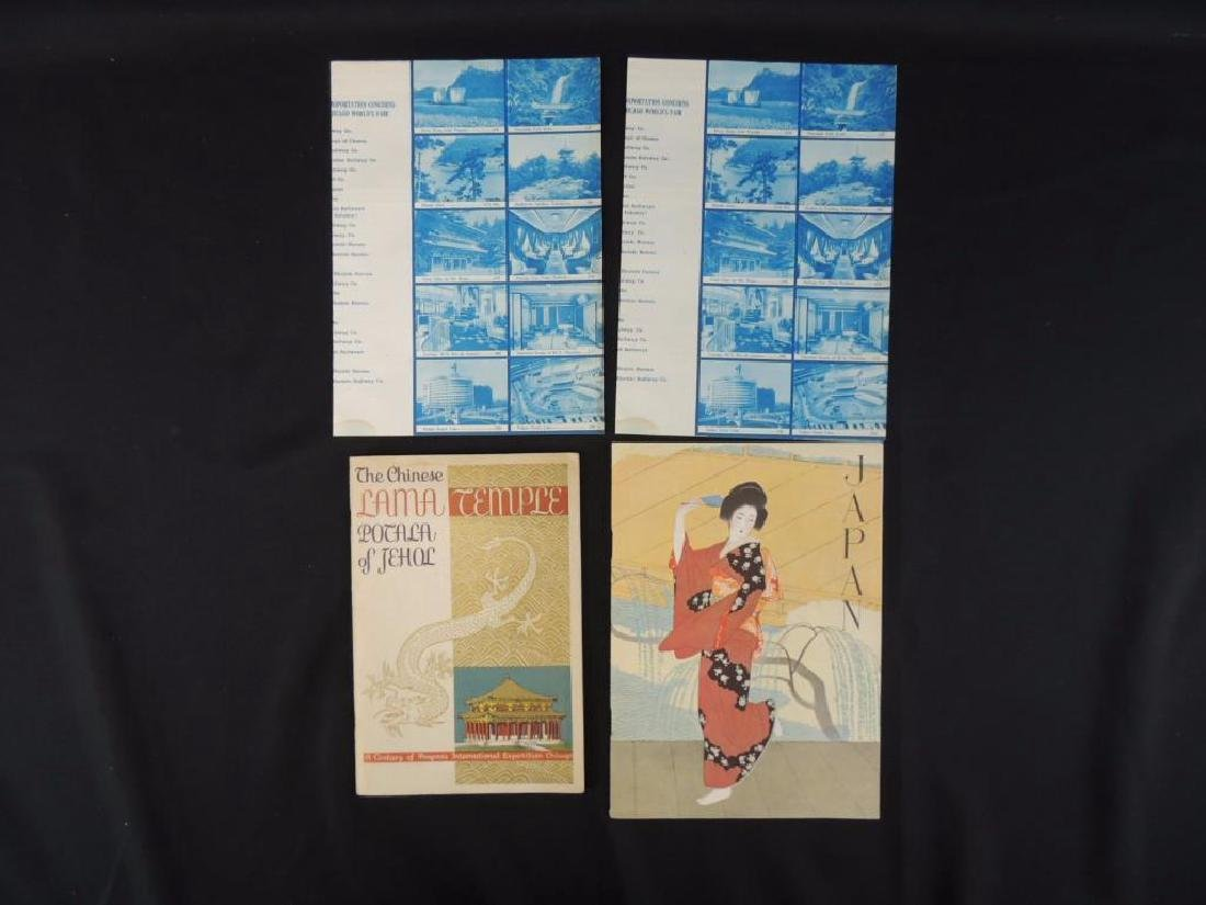 1933-34 Chicago Worlds' Fair Chinese and Japanese
