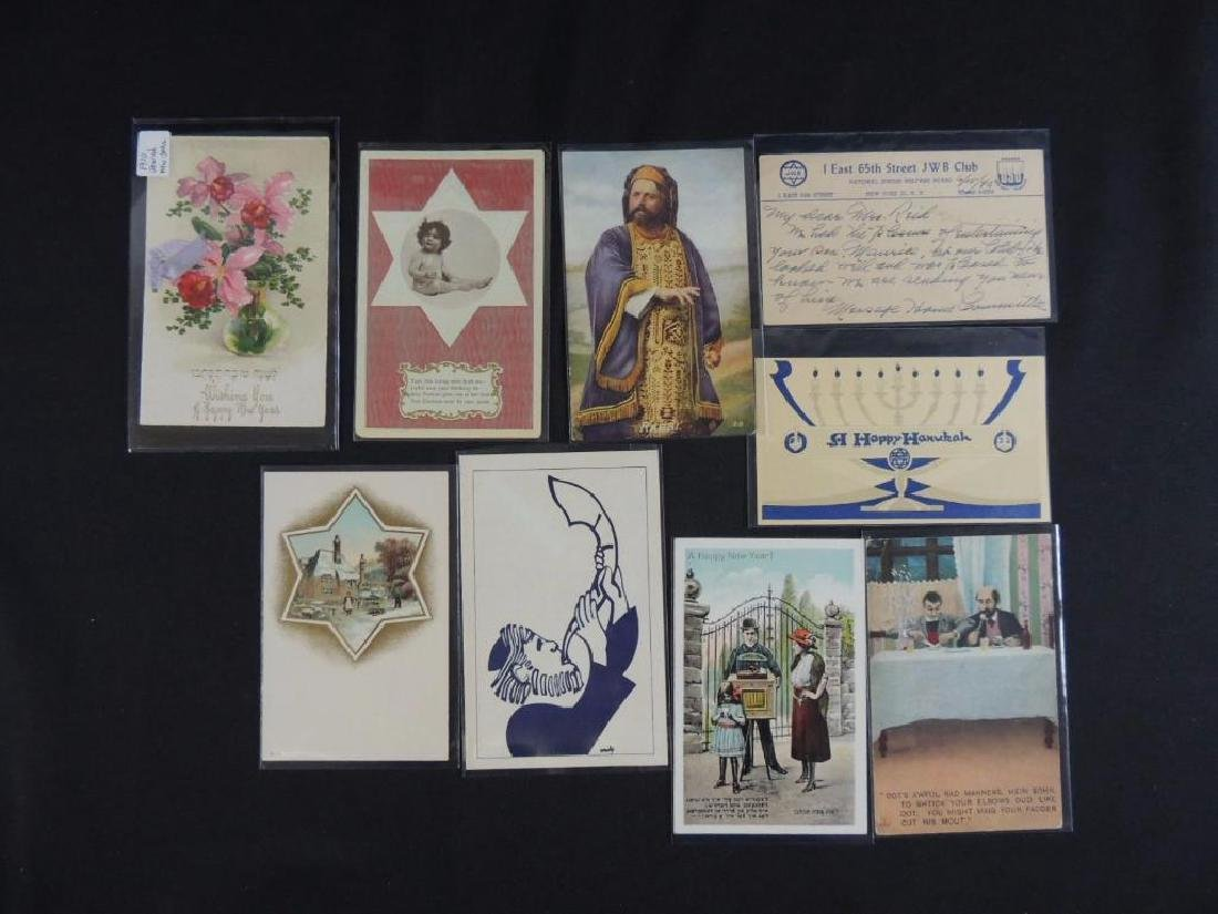 Group of 9 Judacia Postcards