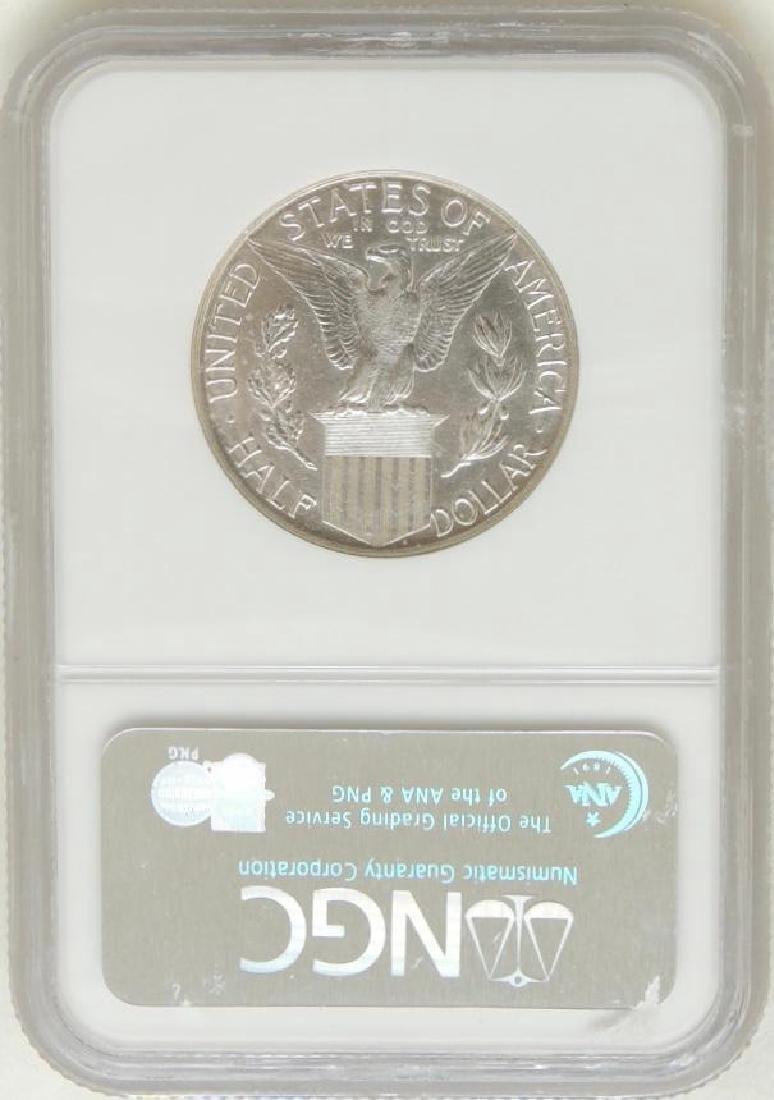 1915-S Pan Pacific Commemorative Half Dollar AU58 - 2