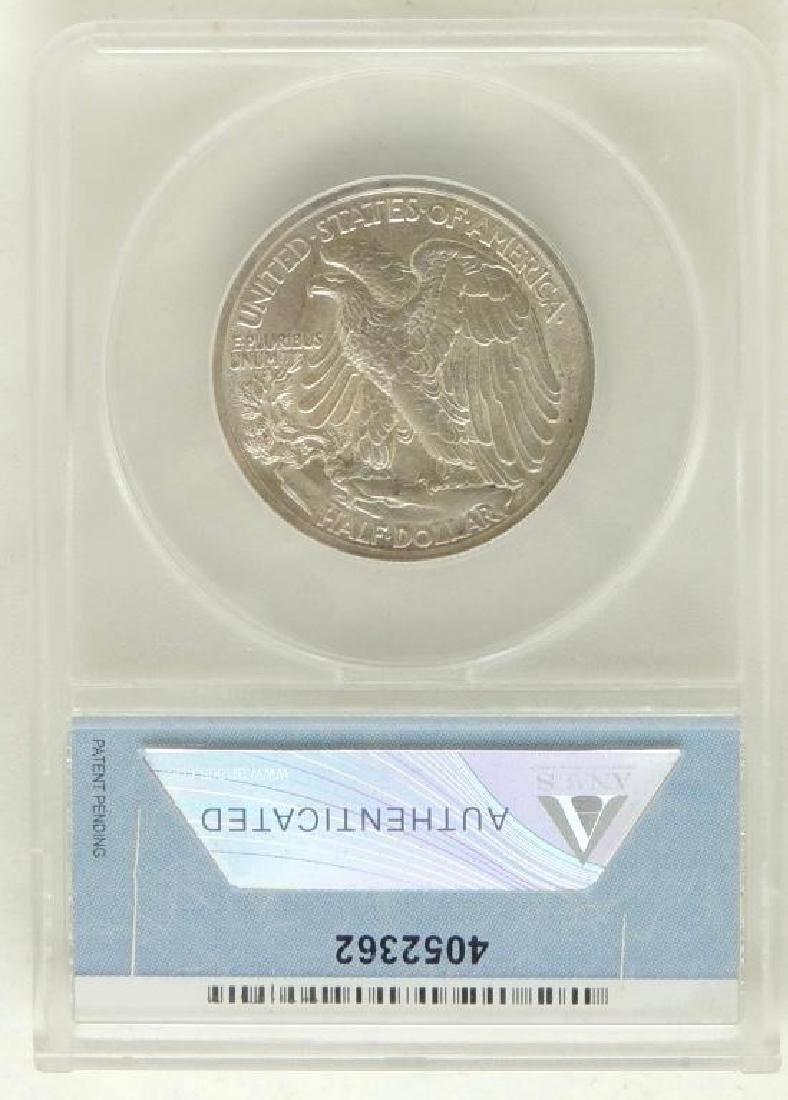 1917-D Walking Liberty Half Dollar MS61 - 2