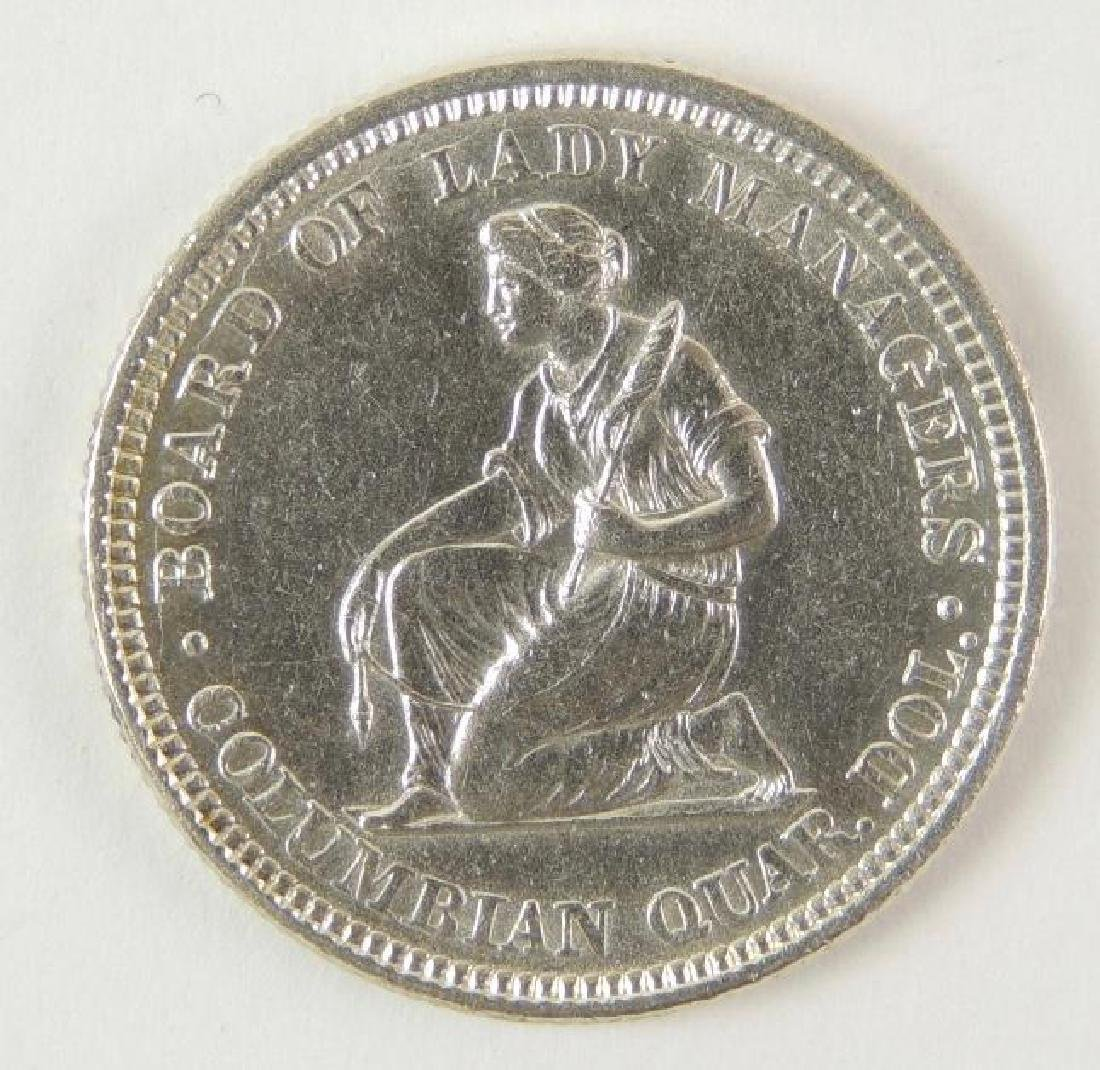 1893 Isabella Commemorative Quarter -World's Columbian - 2