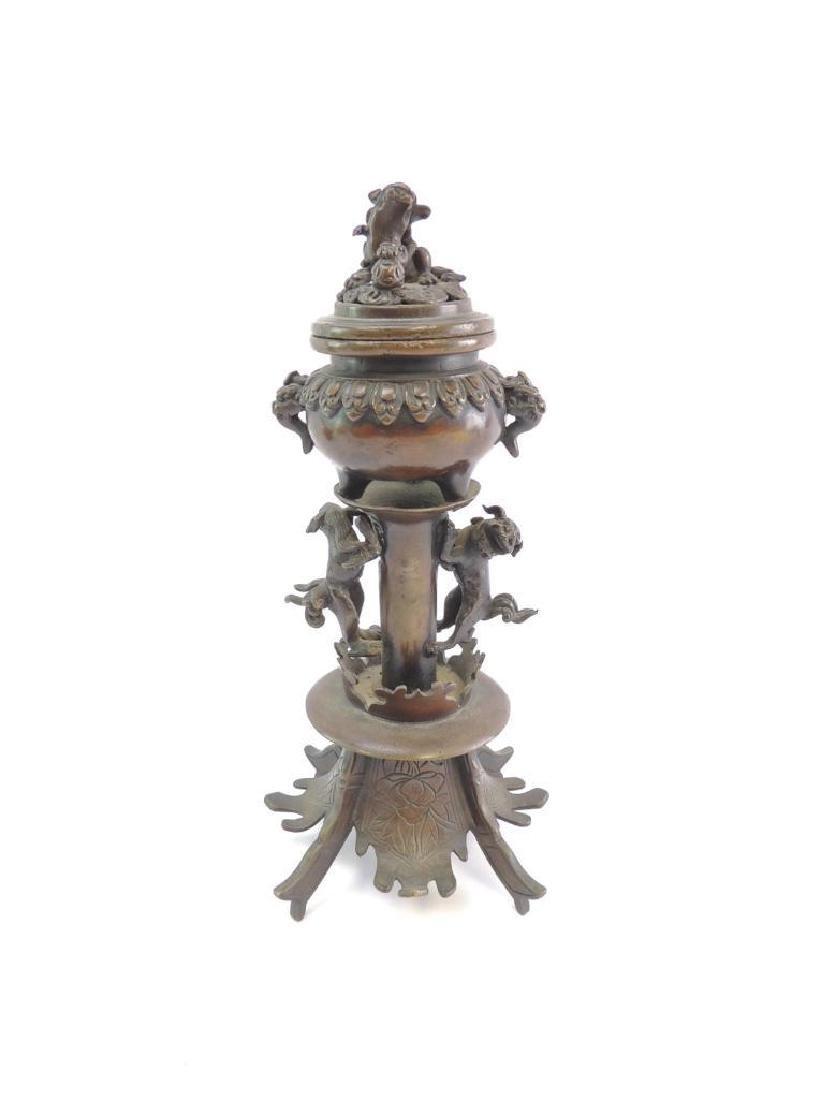 Antique Bronze Oriental Incent Burner Featuring Dragons - 2