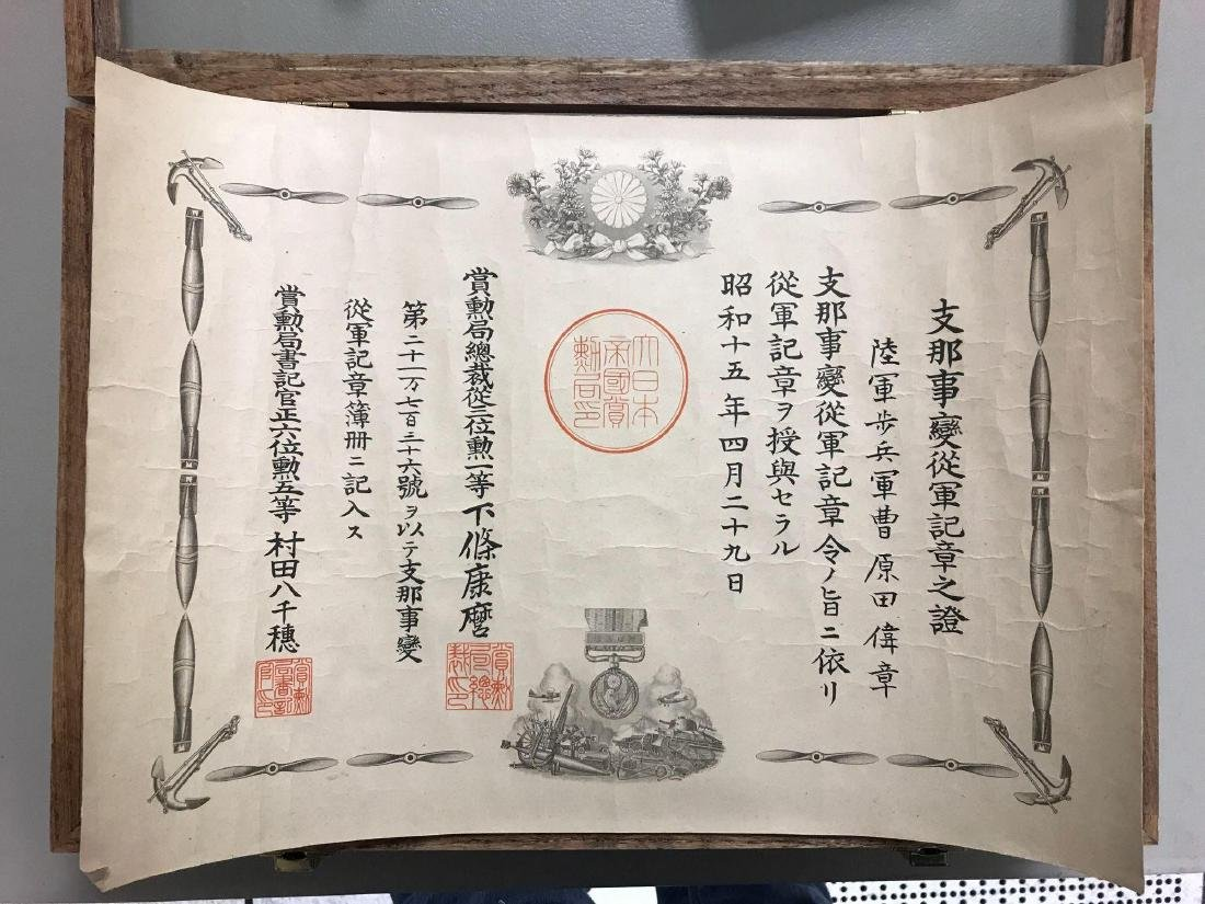 WW2 ID Imperial Japanese army award document for the