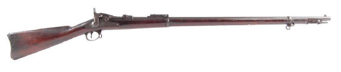 U.S. Springfield Armory Model 1888 45-70 Cal. Trapdoor