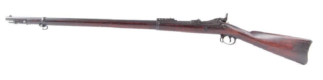U.S. Springfield Armory Model 1888 45-70 Cal. Trapdoor - 8