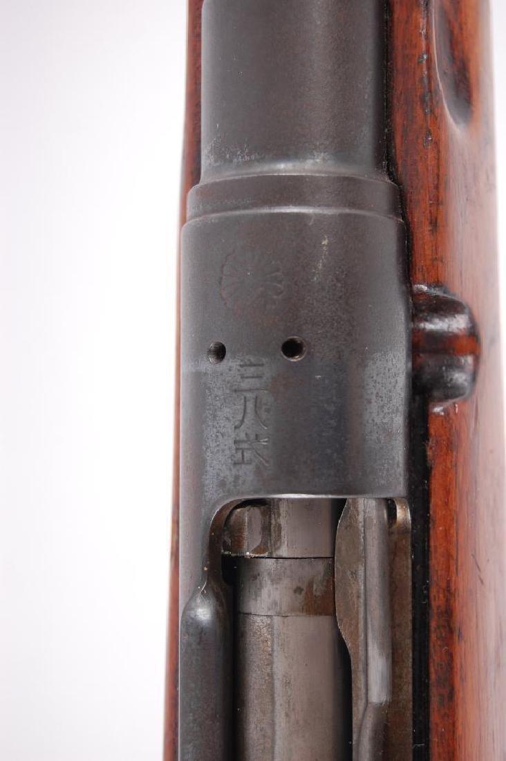 WW2 Japanese Arisaka Type 38 6.5mm Bolt Action Rifle - 6