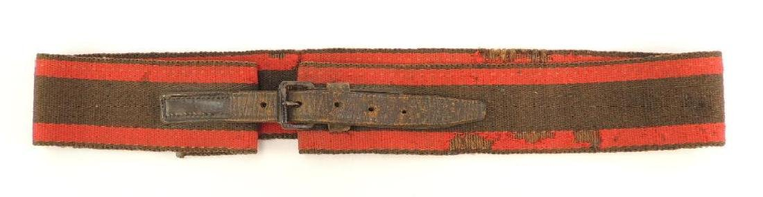 WW2 German Fire Police Dress Belt