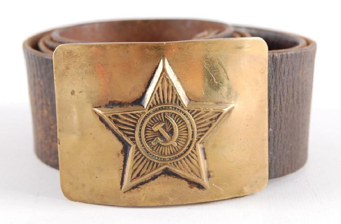 Vintage Communist Russia Belt with Buckle
