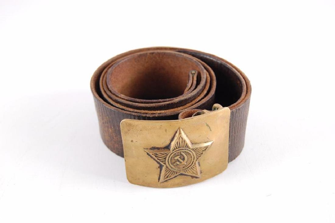 Vintage Communist Russia Belt with Buckle - 2
