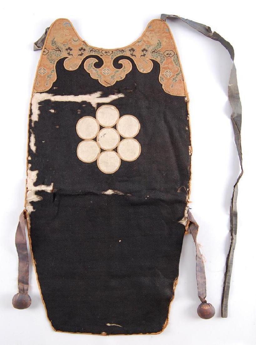 Original Edo Period Japanese Samurai Jinbaori