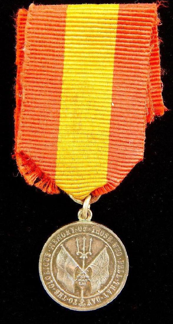 British Battle of Jutland Commemorative Medal