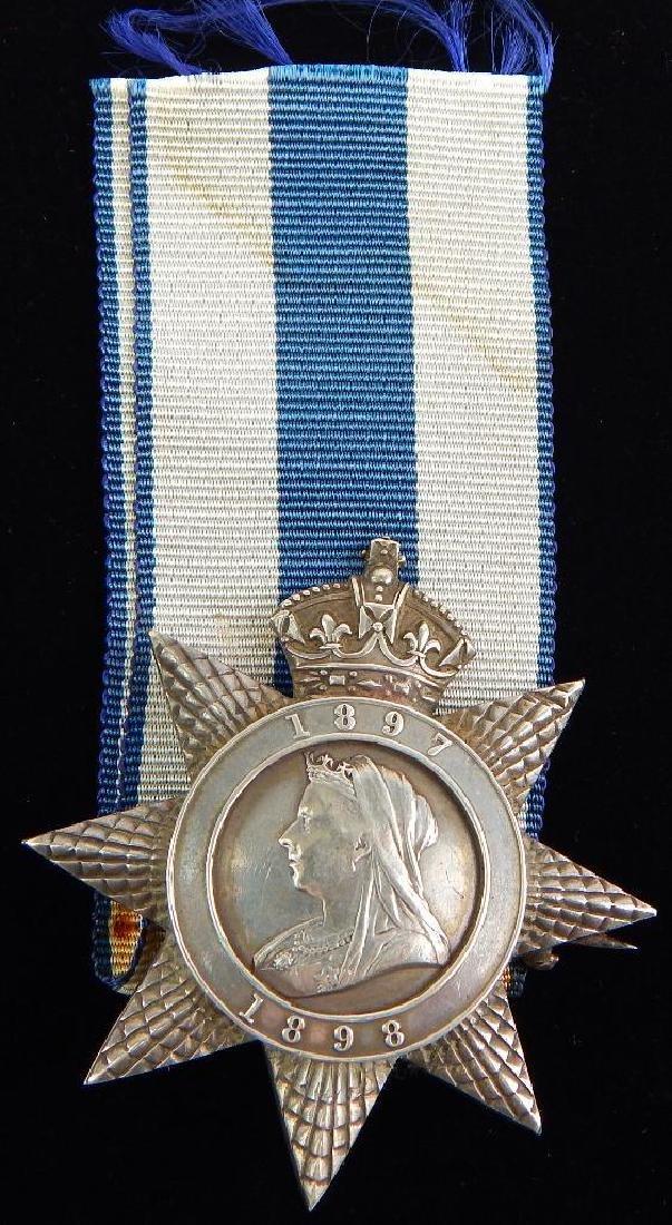 Exremely Rare Ugnada Star British Medal Awarded to