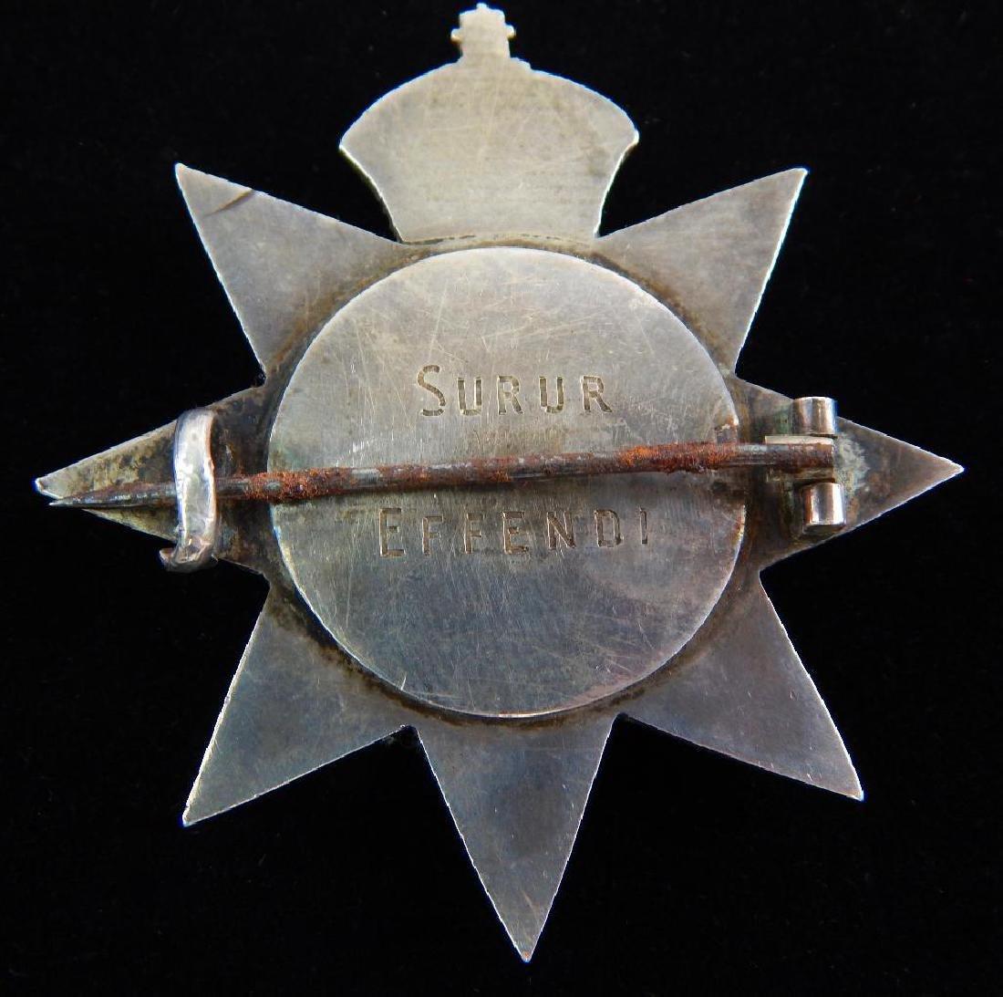 Exremely Rare Ugnada Star British Medal Awarded to - 2