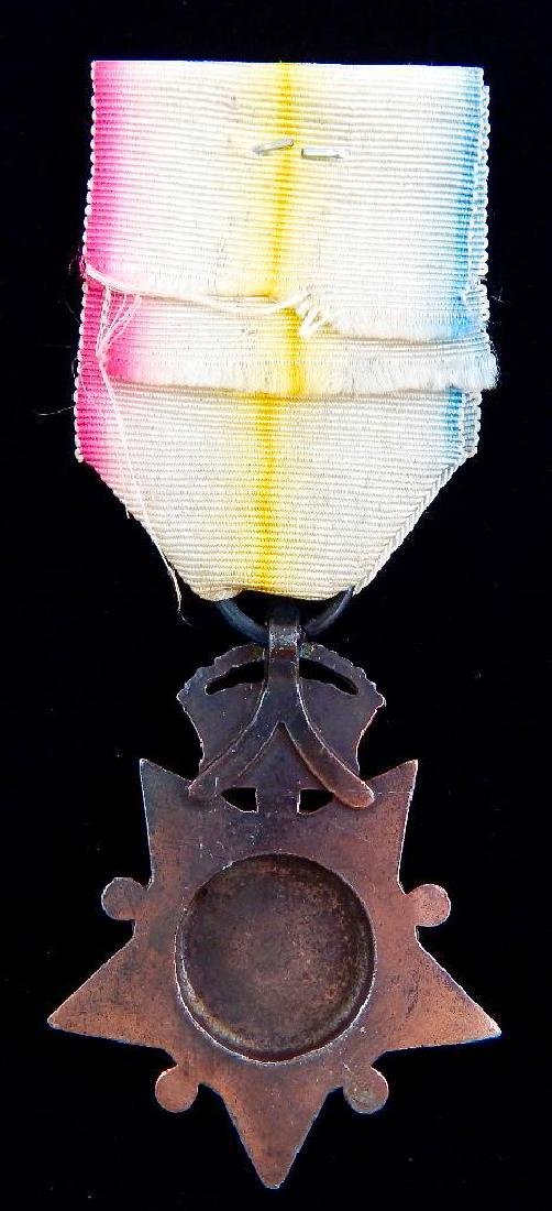 British Victorian Medal Group - 10