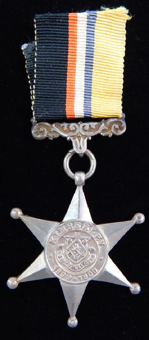 British Victorian Medal Group - 2