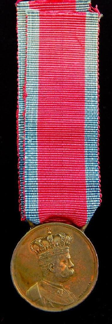Group of 4 Pre-WW2 Italian Medals - 9