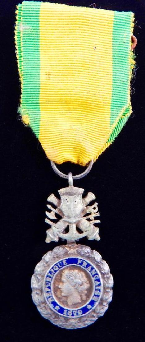 Group ofÊ5 WWI French Medals - 4