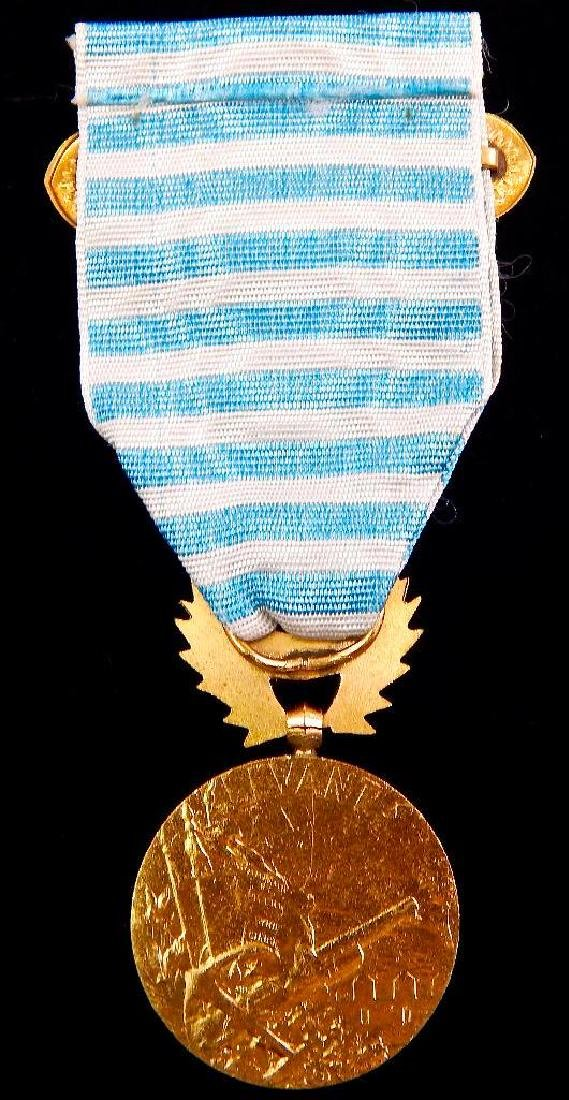 Group of 4 French Medals - 5