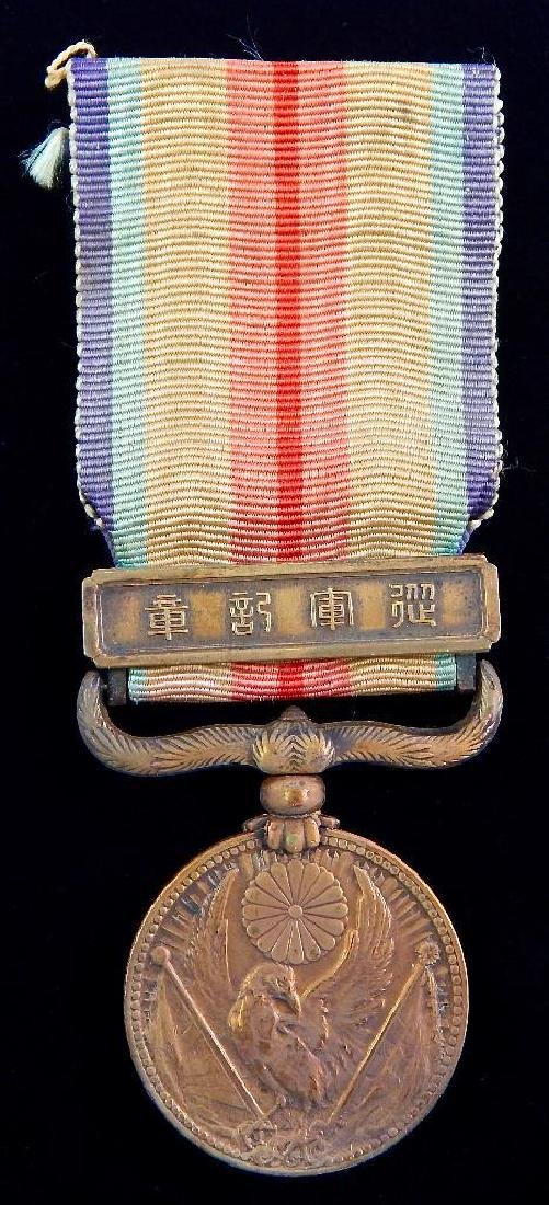 Group of 3 Japanese Medals - 2