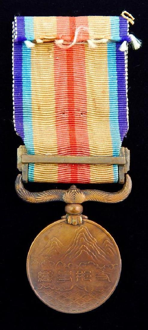 Group of 3 Japanese Medals - 4