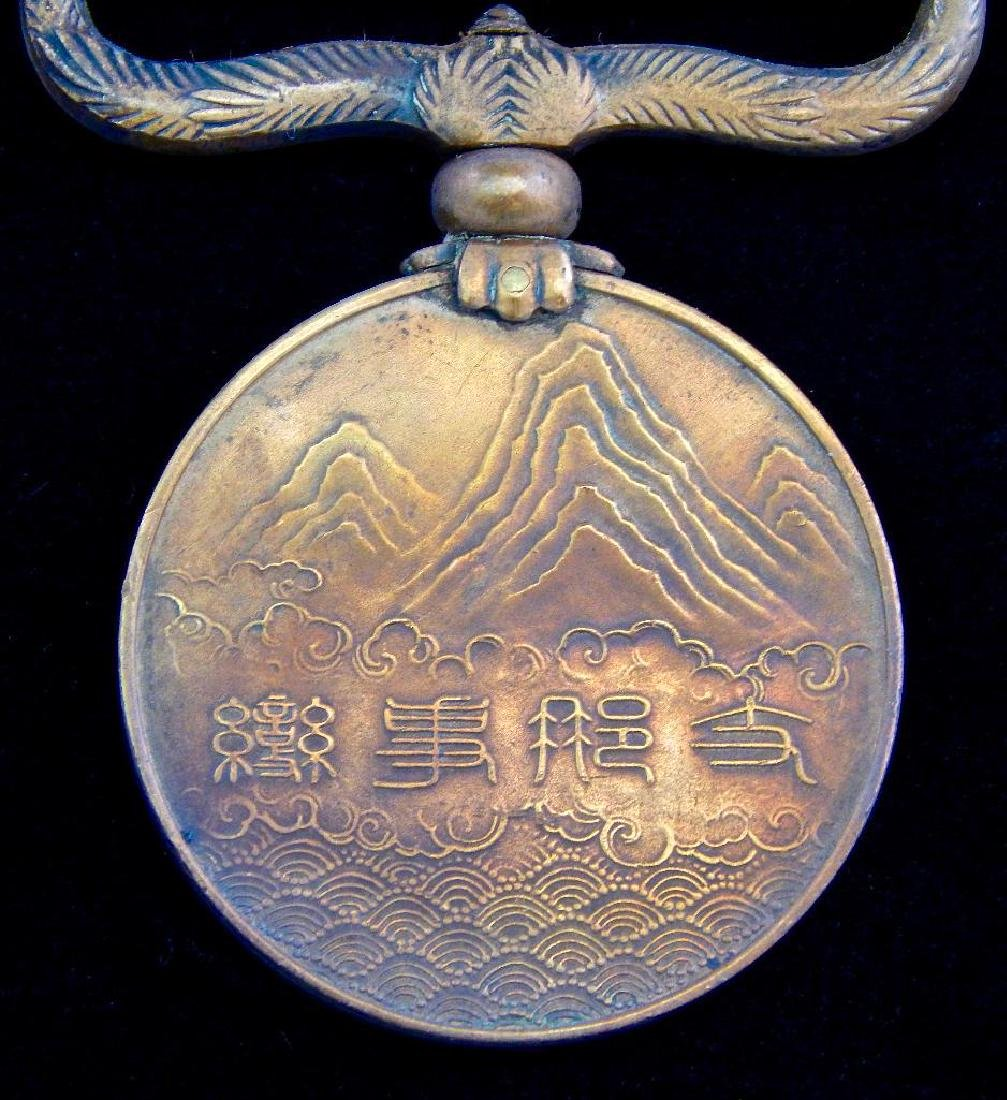 Group of 3 Japanese Medals - 5