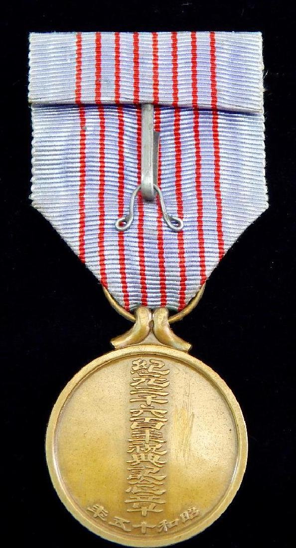 Group of 3 Japanese Medals - 9