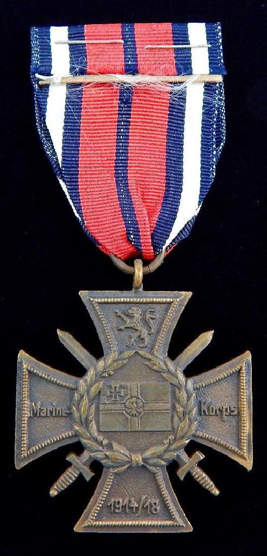 Group of 4 Imperial German Medals - 3