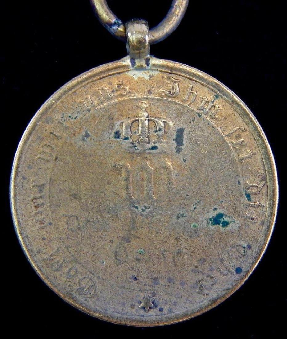 Group of 4 Imperial German Medals - 9