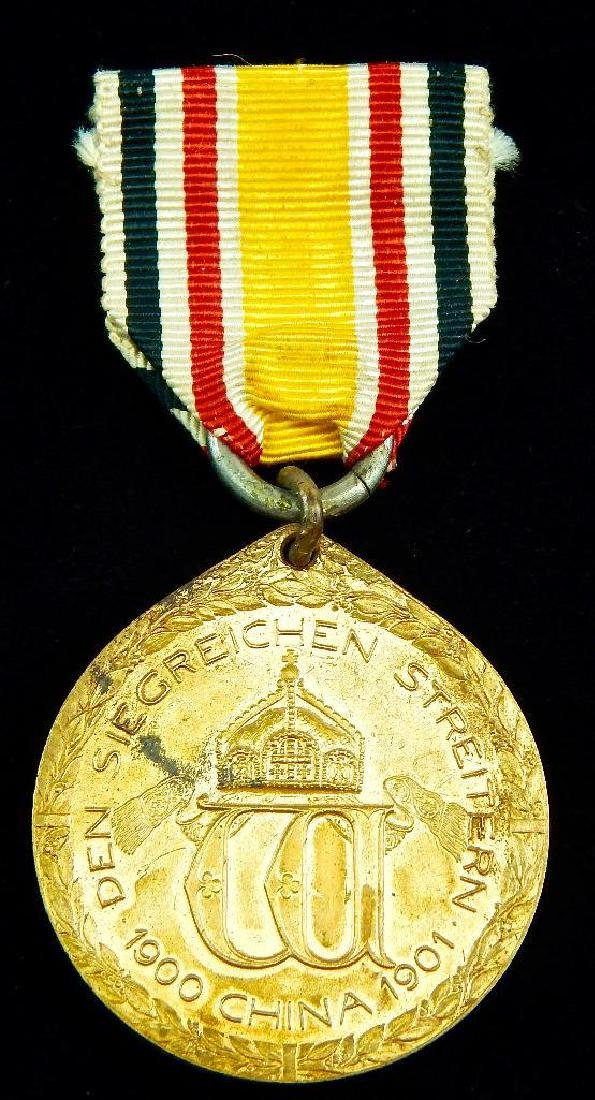 Imperial German China Service Medal