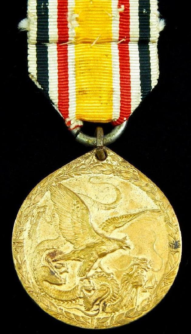 Imperial German China Service Medal - 2