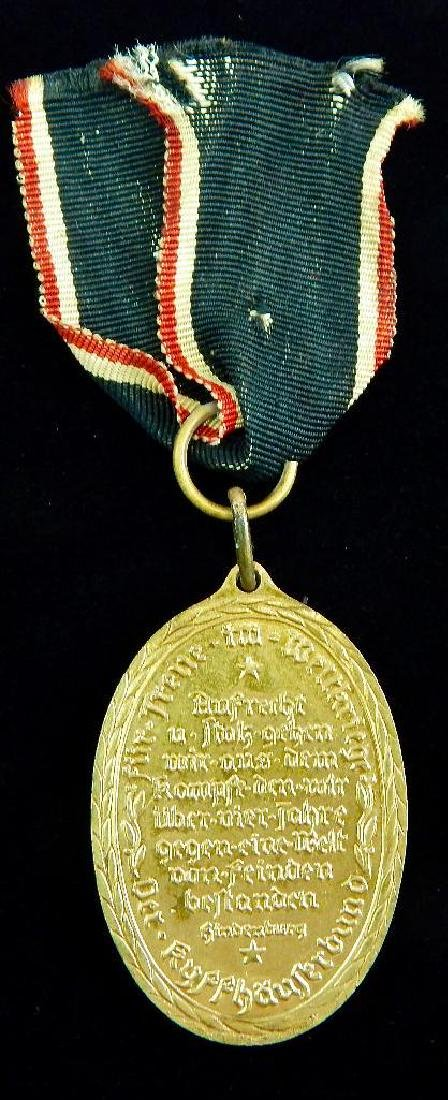 Group of 4 Imperial German Medals - 11