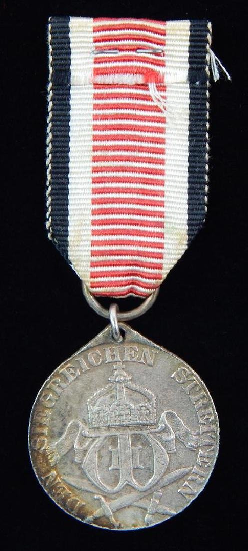Afrika Medal for Imperial Germany - 2