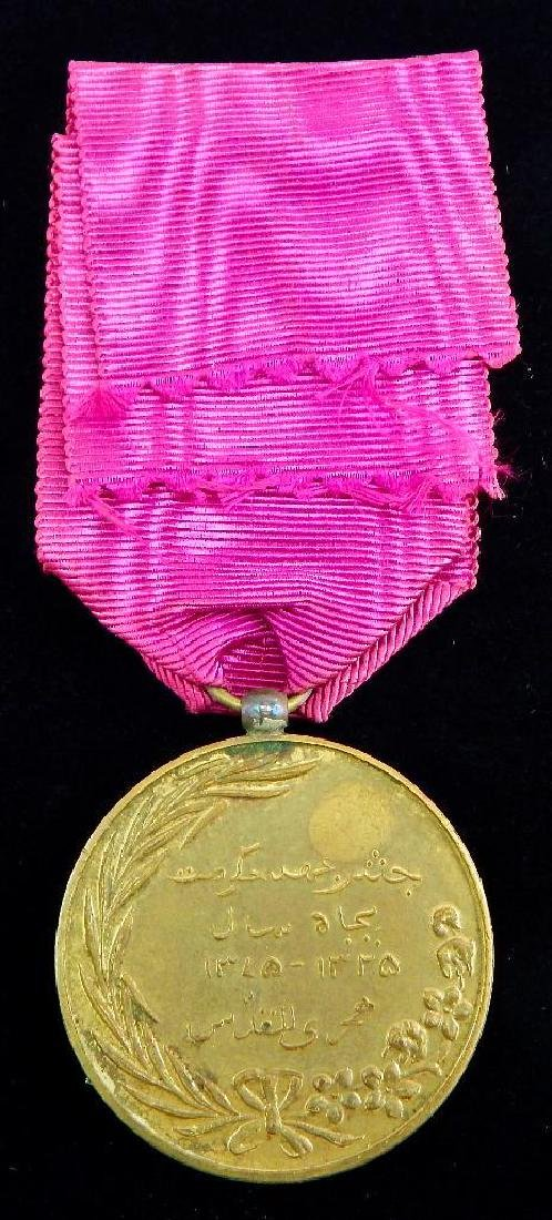 Group of 10 India and Pakistan Medals - 5