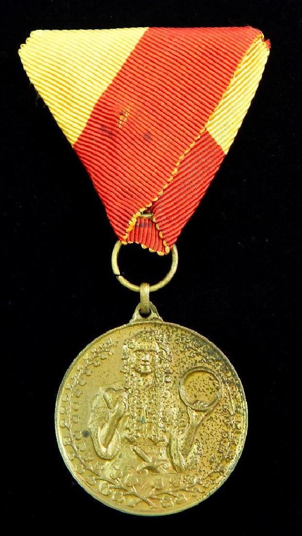 Group of 6 Misc. European Medals - 10