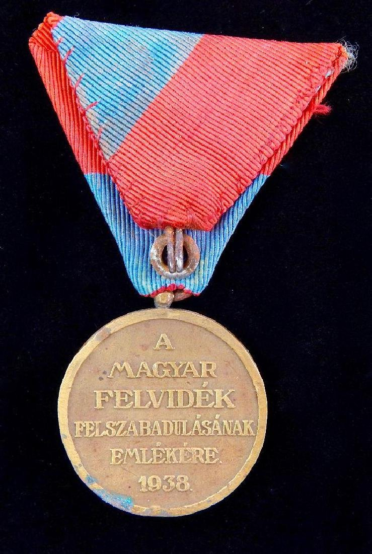 Group of 3 WWI Balkan Medals - 3