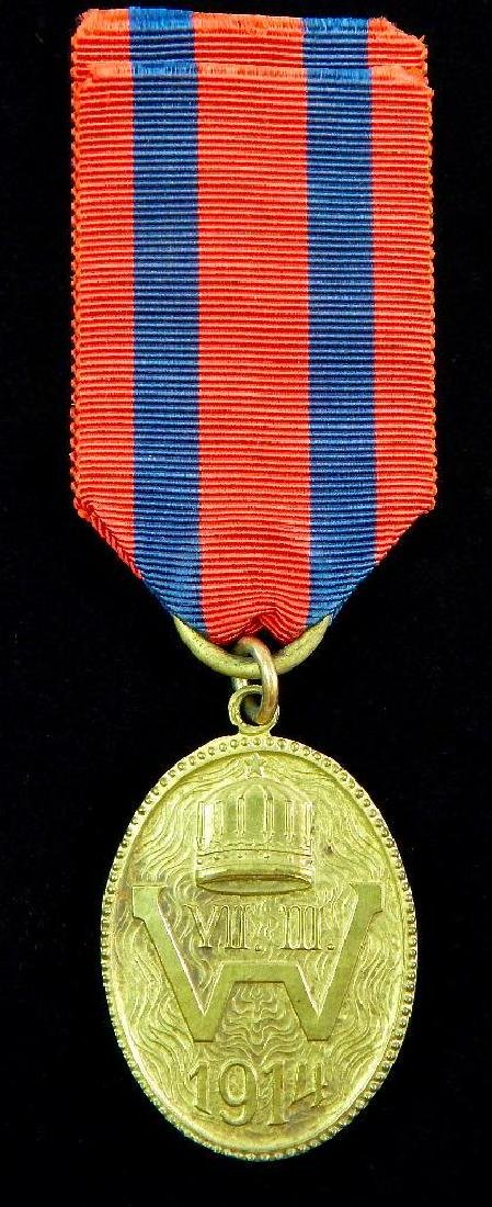 Group of 3 WWI Balkan Medals - 4