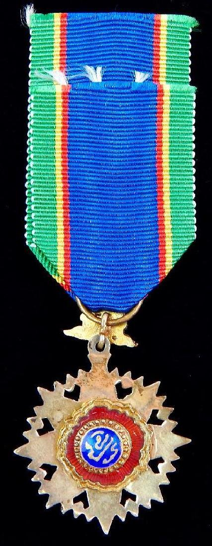 Siamese Order of the Crown - 2