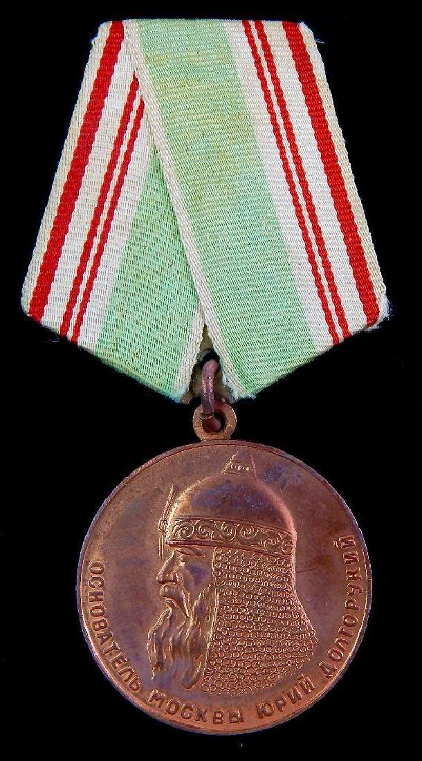 Group of 3 Hungarian Medals - 3