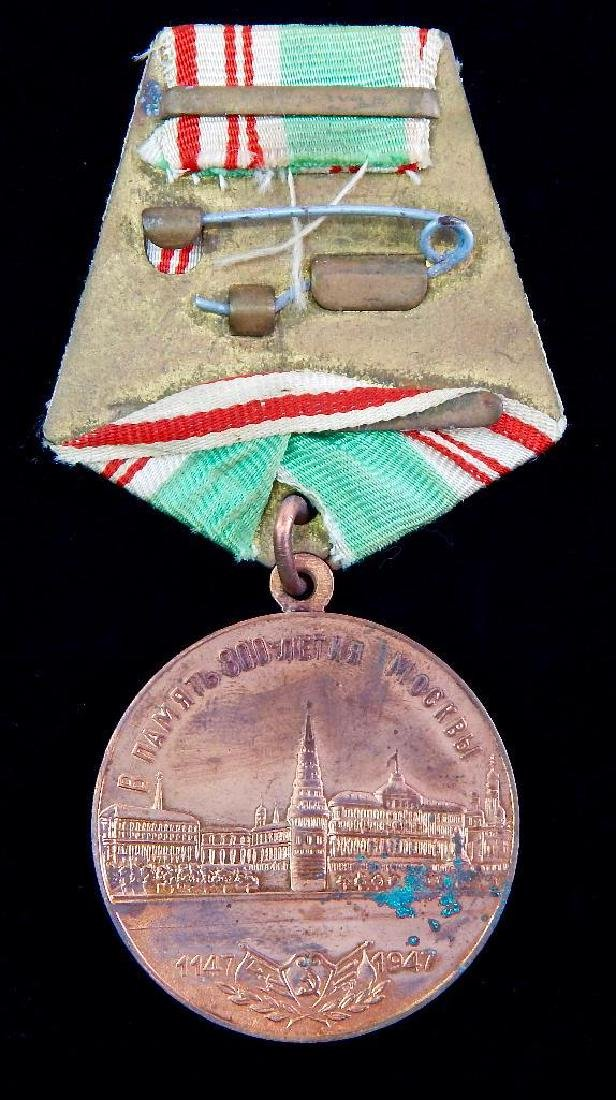 Group of 3 Hungarian Medals - 4