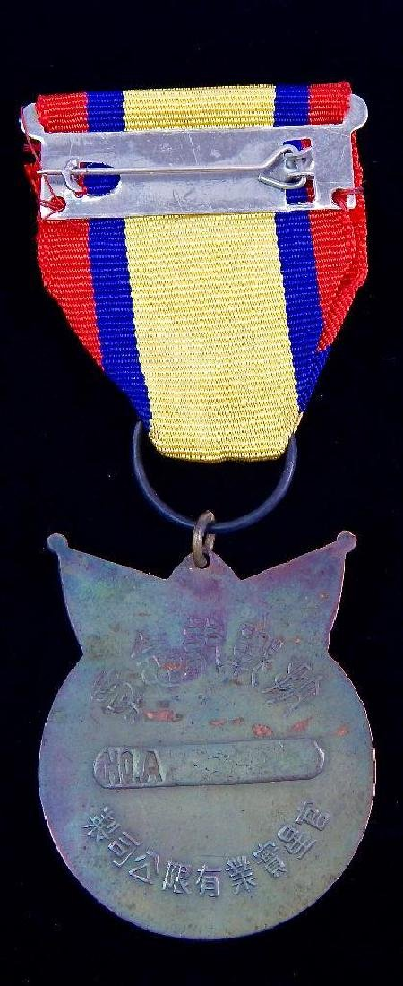 Large WW2 Era U.S. Medal Group - 3
