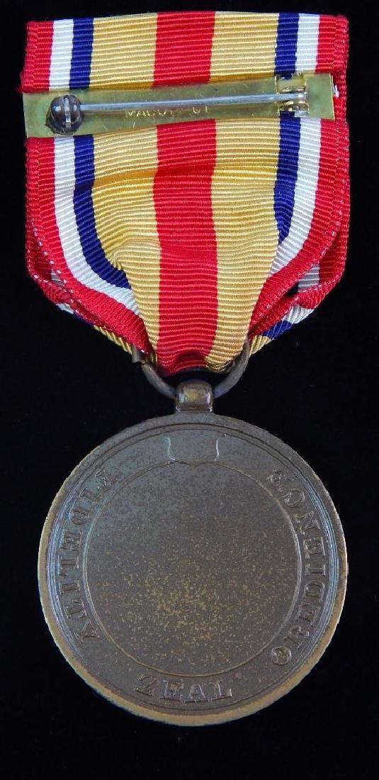 Group of 12 U.S. Vietnam Medals - 8
